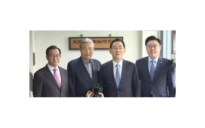 미래통합당 '김종인 비...