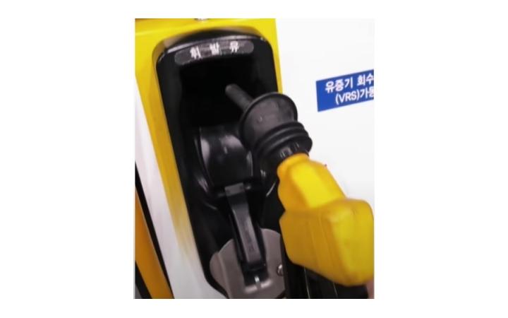 기름값 20%인하, 내달 ...
