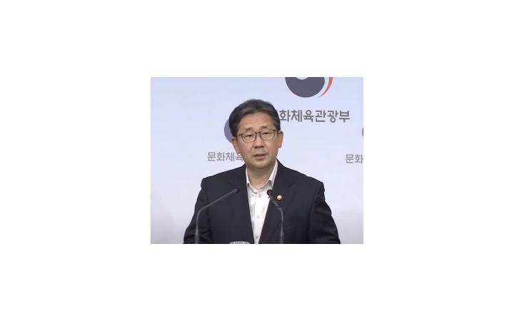 """박 문체부장관 """"체육계..."""