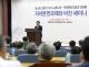 박병석 국회의장, 자치...