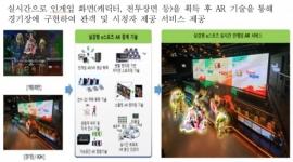 부산시, '실시간 AR(증...